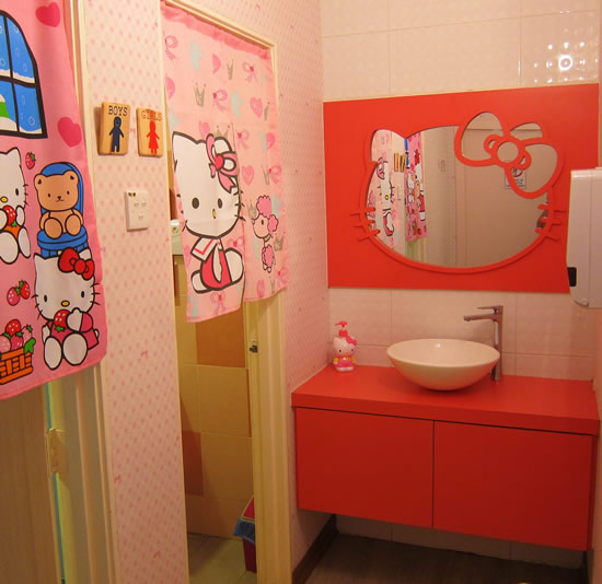stay home with hellokitty chasingtheturtle. Black Bedroom Furniture Sets. Home Design Ideas