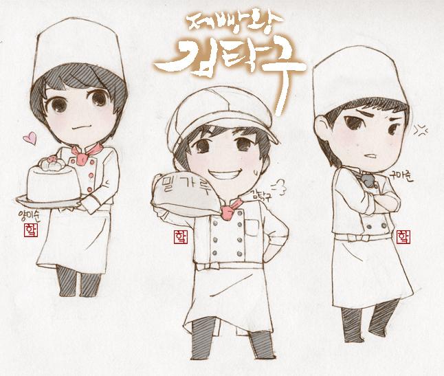 baker king3