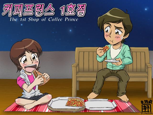 Coffee Prince3