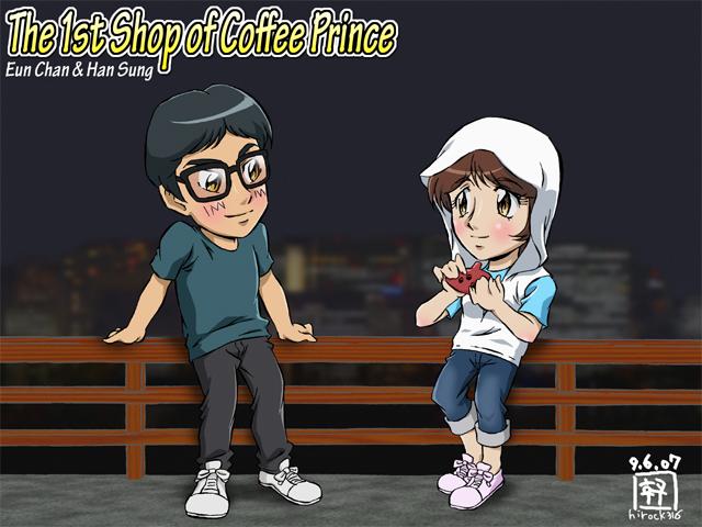 coffee prince4