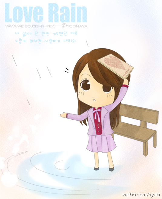 Love Rain5