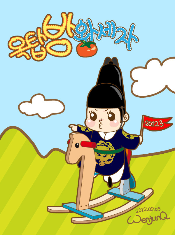 Rooftop Prince10