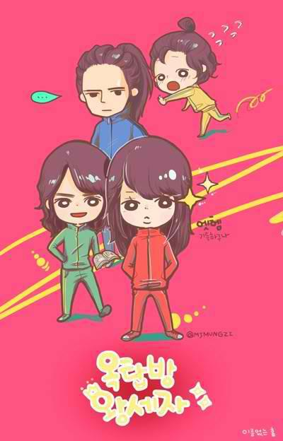 Rooftop prince11