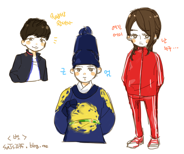 Rooftop Prince3