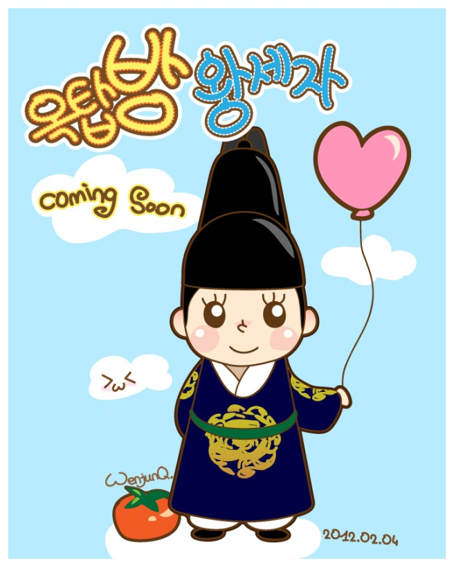 Rooftop Prince5
