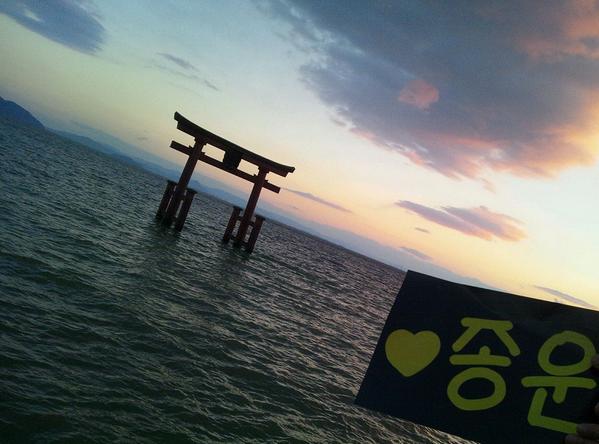 @johagyo - Shiga, Japan