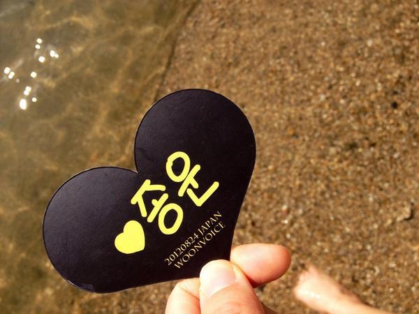 @rain_blanche - Japan2