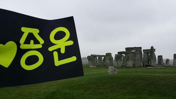 @ryeongg0 - Stonehenge