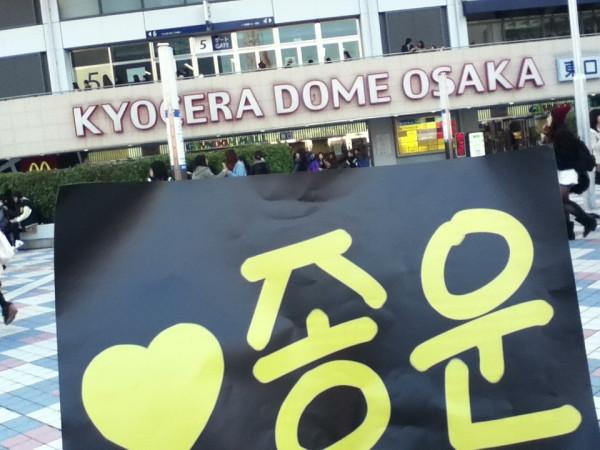 @sj_elf22lee - Osaka