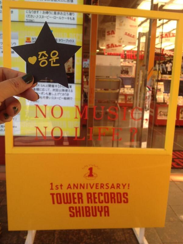 @woonvoicejp - Shibuya