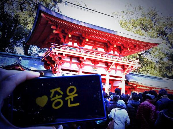 @xiahax - Japan