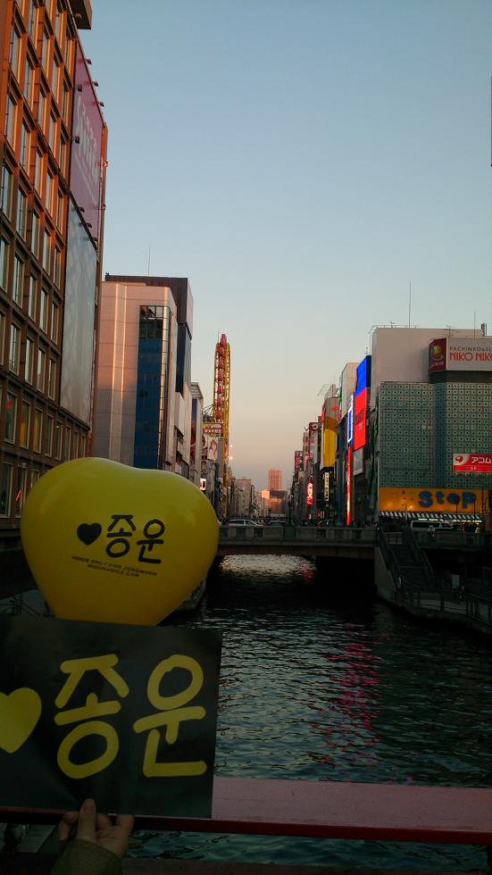 @y1m8 - Osaka2