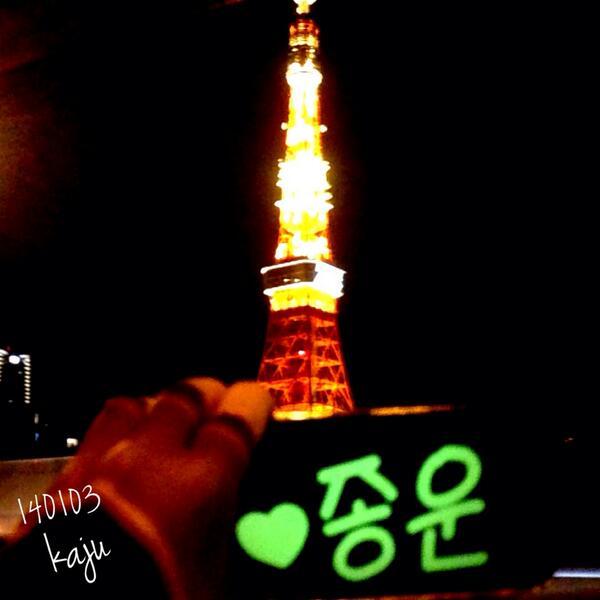 @yesungxxx - Tokyo