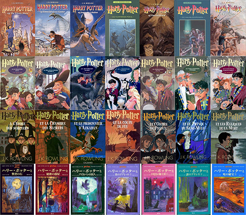 Harry Potter Book Covers From Around The World : Moved permanently
