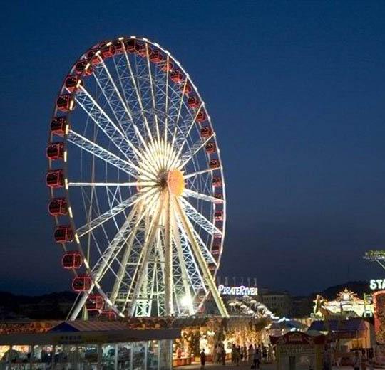 Changsha Ferris Wheel (Hunan, China) en.changsha.gov.cn