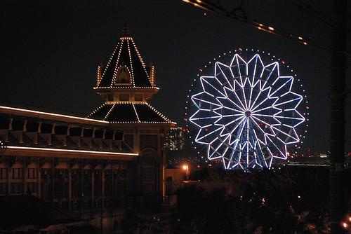 Diamond and Flower Ferris Wheel (Tokyo, Japan) www.wonderstoday