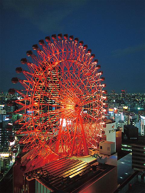 HEP Five Wheel (Osaka, Honshū, Japan) attjapan.sakura.ne.jp