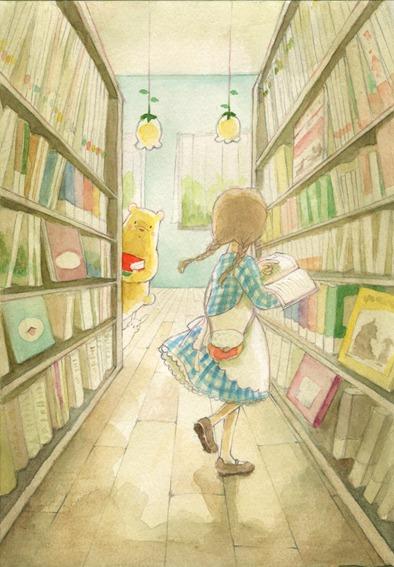 (ilustración de Eriko Kurita)