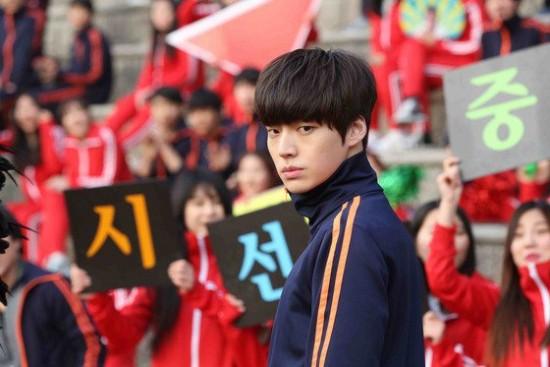 Ahn Jae hyun3