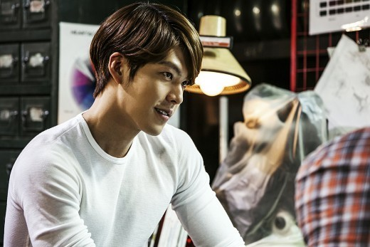 Kim Woo Bin3